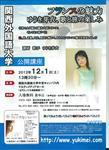 関西外大2012 001.jpg